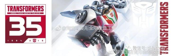 03-Evergreen-Banner-Wheeljack