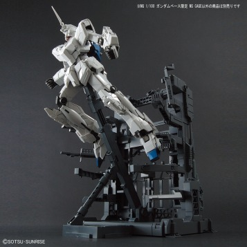 mg-ms-cage8