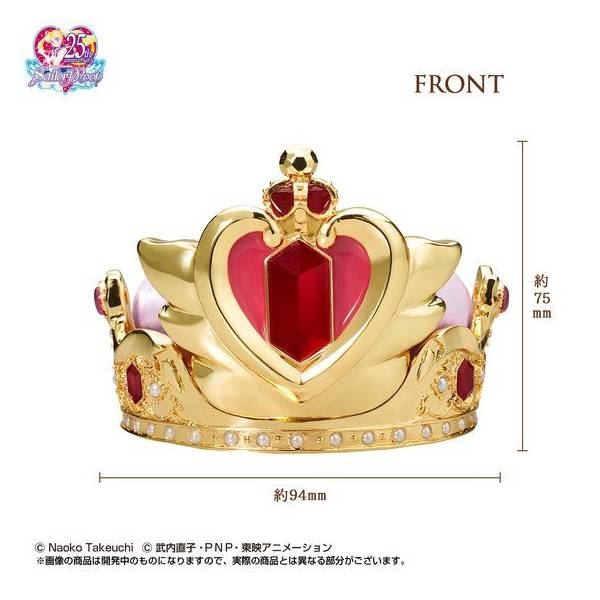 sailor-moon-antique-style-clip-case-serenity-crystal-tiara-limited-edition-bandai- (1).jpg