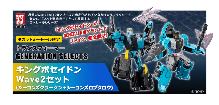 1567426367-gen-selects-seacons-01
